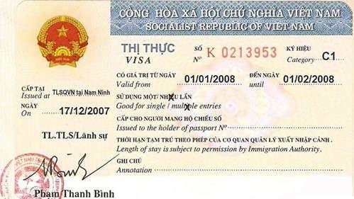 娶越南新娘的越南簽證與入境越南