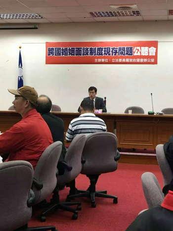 越南新娘簽證面談問隱私太刁難立委舉行公聽會