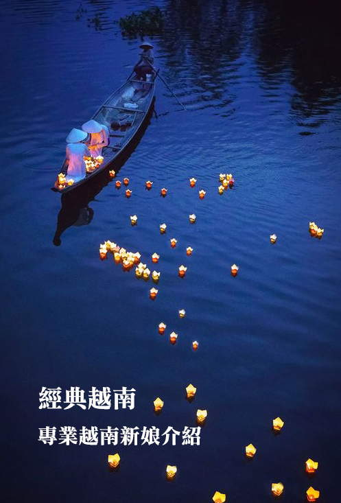 解鎖越南自由行的4個特色小鎮!